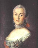 Алексей Петрович Антропов  Portrait of Grand Duchess Catherine Alekseevna, Future Empress Catherine II the Great