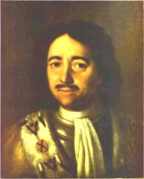 Алексей Петрович Антропов  Portrait of Tsar Peter I the Great (1672-1725)
