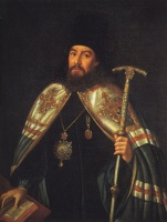 Алексей Петрович Антропов  Portrait of archbishop Gavriil Petrov