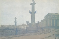 Анна Петровна Остроумова-Лебедева  Petersburg. Rostral column and Exchange.